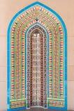 Arabische mozaïektegels Stock Foto's