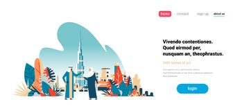 Arabische Paare gehende Gebäudestadtbildskylinedienstreisekonzeptes Dubais weibliche männliche Schattenbildkarikatur des modernen lizenzfreie abbildung