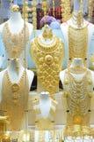 Arabische Pakistaanse Indische traditionele gouden juwelen Stock Afbeelding