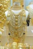 Arabische Pakistaanse Indische traditionele gouden juwelen Stock Foto's