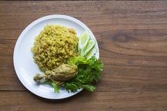 Arabische rijst met kip Stock Afbeelding