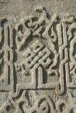Arabische scripture op steen royalty-vrije stock afbeelding