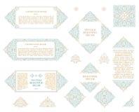 Arabische vectorreeks malplaatjes van het de kunstontwerp van kaderslijnen Moslim gouden overzichtselementen en emblemen royalty-vrije illustratie