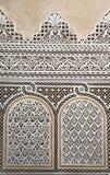 Arabische Verzierung Stockbilder