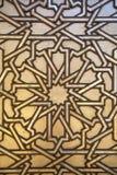 Arabische vorm Stock Foto