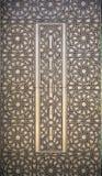 Arabische vorm Royalty-vrije Stock Afbeeldingen