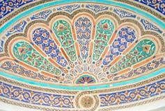 Arabische Wand Lizenzfreie Stockbilder