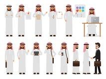 Arabische zakenmankarakters in actie Stock Afbeeldingen