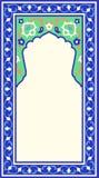 Arabischer Blumenbogen Traditioneller islamischer Hintergrund Moscheendekorationselement Lizenzfreies Stockfoto