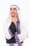 Arabischer Geschäftsmann getrennt Stockfotografie