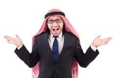 Arabischer Geschäftsmann in Spezifikt. Stockfoto