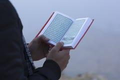Arabischer islamischer egytian Mann Lizenzfreie Stockfotos