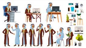 Arabischer Mann-gesetzter Büroangestellt-Vektor set Arabisch, Moslem alt Emirate, Katar, Uae Gesichts-Gefühle, verschiedene Geste vektor abbildung