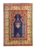 Arabischer silk Teppich stockfoto