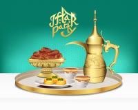 Arabischer Teesatz mit Schüssel Daten Lebensmittel iftar Partei Ramadans Abbildung des Vektor 3d Lizenzfreies Stockbild