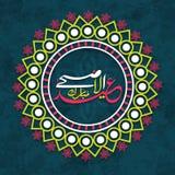 Arabischer Text im Blumenrahmen für Eid al-Adha Stockbild