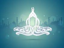 Arabischer Text mit Moschee für Ramadan Kareem-Feier Stockfotografie