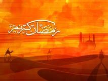 Arabischer Text mit Wüste für Ramadan Kareem Stockbild