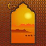 Arabisches Fenster Lizenzfreies Stockbild