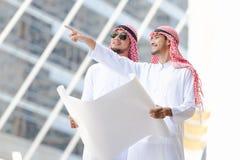 Arabisches Geschäft Lizenzfreies Stockfoto