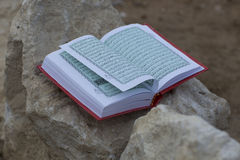 Arabisches islamisches heiliges koran Buch Lizenzfreie Stockbilder