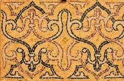 Arabisches Mosaik Stockfoto