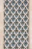 Arabisches Muster Stockbild