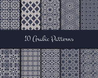 Arabisches nahtloses Muster lizenzfreie abbildung