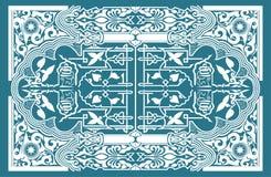 Arabisches Retro- Muster des vektorweinleseblumen-Motivs stock abbildung