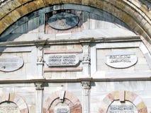 Arabisches Skript Jaffas von Mahmoudiya-Moschee im März 2012 Lizenzfreie Stockbilder
