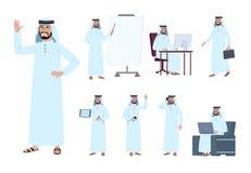 arabisk affärsman Tecken för saudieraffärsfolk Arabisk man för islam i affärsverksamhetvektoruppsättning stock illustrationer