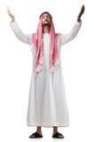 arabisk begreppsmångfald royaltyfri fotografi