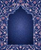Arabisk blom- båge Traditionell islamisk prydnad Beståndsdel för moskégarneringdesign Royaltyfri Fotografi