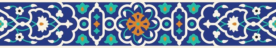 Arabisk blom- sömlös gräns Traditionell islamisk design stock illustrationer
