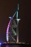Arabisk Burj al Arkivbild