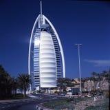 arabisk burj för al Fotografering för Bildbyråer