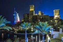 arabisk burj för al royaltyfria bilder