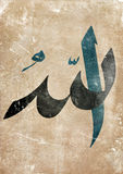 arabisk calligraphy vektor illustrationer