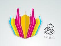 Arabisk islamisk kalligrafitext på Ramadan Kareem stock illustrationer
