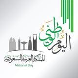 Arabisk kalligrafi, översättning: Nationell dag av Saudiarabien Royaltyfri Foto