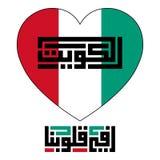 Arabisk kalligrafi av `-ALKUWAIT ` i en HJÄRTA Shape vektor illustrationer