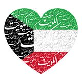 Arabisk kalligrafi av `-ALKUWAIT ` i en HJÄRTA Shape med den Kuwait flaggan färgar vektor illustrationer