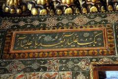 arabisk konst Arkivbilder