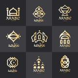 Arabisk logouppsättning, arkitektoniska beståndsdelvektorillustrationer stock illustrationer