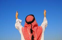 arabisk man Arkivbild