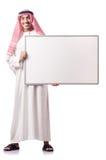 Arabisk man med det blanka brädet Royaltyfri Fotografi