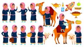 Arabisk muslimsk flickaskola, flickaunge poserar den fastställda vektorn Grundskola för barn mellan 5 och 11 årbarn study Kunskap royaltyfri illustrationer