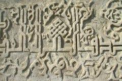 arabisk prydnad Arkivfoto