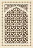 Arabisk prydnad stock illustrationer
