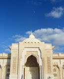 Arabisk regerings- byggnad Royaltyfri Fotografi